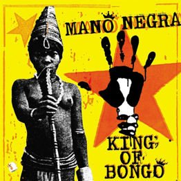 King Of Bongo (LP + CD)
