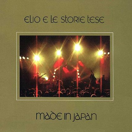 Made In Japan (2 LP)